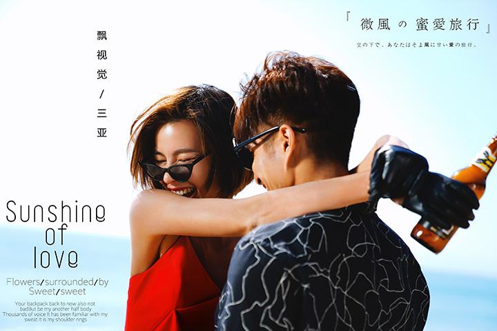 yabo亚博娱乐平台婚纱摄影飘视觉旅拍作品